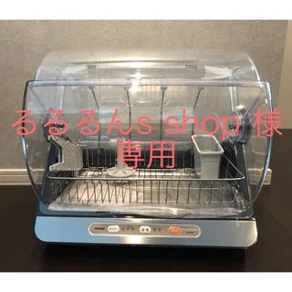 トウシバ(東芝)の★新品★東芝TOSHIBA  食器乾燥機  18年製造(食器洗い機/乾燥機)