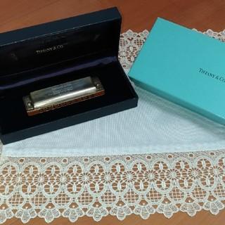 ティファニー(Tiffany & Co.)のティファニー【ハーモニカ】(ハーモニカ/ブルースハープ)