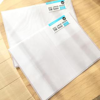 コクヨ(コクヨ)のジブン手帳グッズ クリアカバー [mini/B6サイズ用] コクヨ(カレンダー/スケジュール)