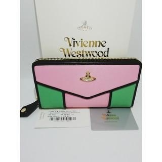 ヴィヴィアンウエストウッド(Vivienne Westwood)のヴィヴィアンウエストウッド 長財布 ピンク グリーン ブラック(財布)