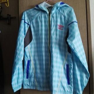 アンブロ(UMBRO)の☆Umbroアンブロ☆かわいい水色のウィンドブレーカージャケット☆(ナイロンジャケット)