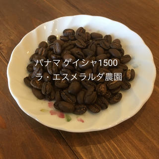 世界最高落札額を記録した「パナマ ゲイシャ1500」100gあたり(コーヒー)