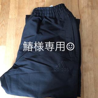 アディダス(adidas)のアディダス kidsパンツ ロング丈 160cm(パンツ/スパッツ)