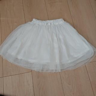 ブリーズ(BREEZE)の【専用】ブリーズ 白のチュールスカート90(スカート)