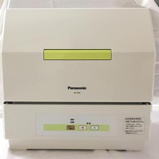 美品☆パナソニック 食洗機 NP-TCB1(食器洗い機/乾燥機)