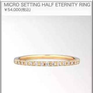 アーカー(AHKAH)のk18 エタニティ ダイヤ リング YG 9号 ✨ 指輪 マリッジ(リング(指輪))