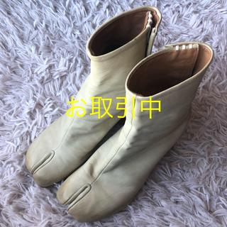 マルタンマルジェラ(Maison Martin Margiela)の【交渉中】マルタンマルジェラ 足袋ブーツ アイボリー サイズ37.5(ブーツ)
