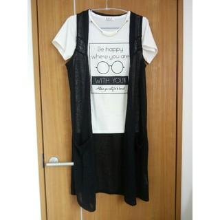 シマムラ(しまむら)の半袖Tシャツ ジレ パール 3点セット 夏 しまむら ティーンズ 160(Tシャツ/カットソー)