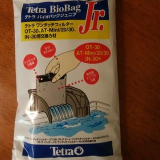 テトラ(Tetra)のテトラ ワンタッチフィルター 2種×2個(アクアリウム)