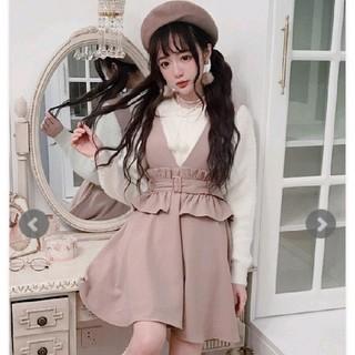 ボボンニジュウイチ(Bobon21)のかな様専用(ミニスカート)