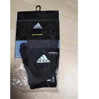 アディダス(adidas)のアディダス 手袋(手袋)
