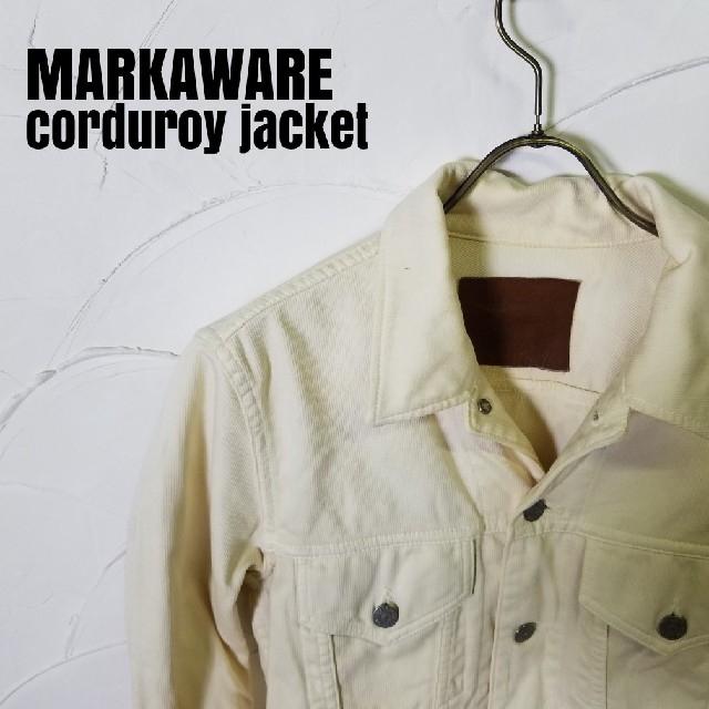 MARKAWEAR(マーカウェア)のMARKAWARE/マーカウェア コーデュロイ コットンジャケット メンズのジャケット/アウター(その他)の商品写真