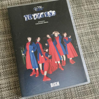 BiSH to the end  DVD (ミュージック)