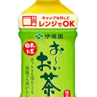 イトウエン(伊藤園)のおーいお茶緑茶ホット対応500×24本(茶)