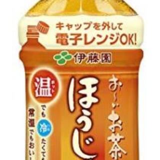イトウエン(伊藤園)のおーいお茶ほうじ茶ホット500×24(茶)