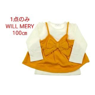 ウィルメリー(WILL MERY)の1点のみ 新品 100㎝ トップスセット WILL MERY ホワイト(Tシャツ/カットソー)