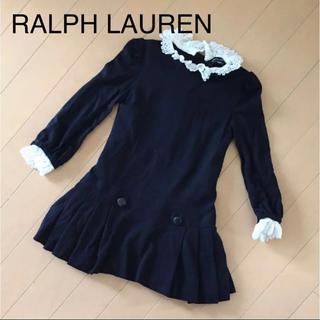 ラルフローレン(Ralph Lauren)のTENTEN様専用 ラルフローレン ニット フォーマル ワンピース 100(ワンピース)