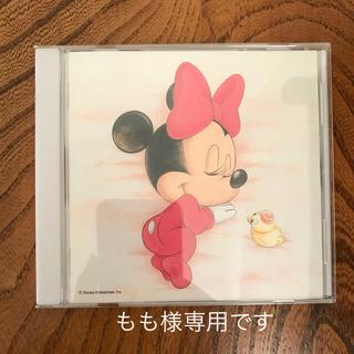ディズニー(Disney)のディズニー マタニティ ミュージック(その他)