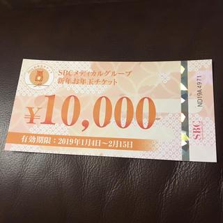 湘南美容外科 10000円分 チケット(その他)