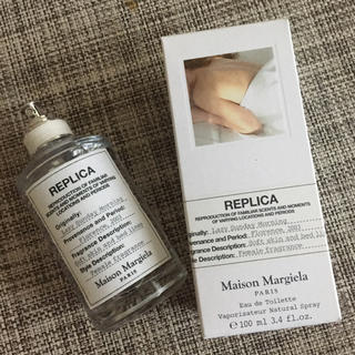 マルタンマルジェラ(Maison Martin Margiela)のメゾンマルジェラ レイジーサンデーモーニング(ユニセックス)