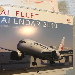 ジャル(ニホンコウクウ)(JAL(日本航空))のJALカードカレンダー(カレンダー/スケジュール)