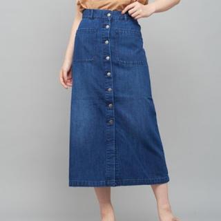 ディスコート(Discoat)のdiscoat 前ボタンナロースカート(ロングスカート)
