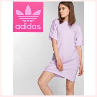 アディダス(adidas)の新品‼︎ アディダス オリジナルス ワンピース ドレス パープル M(ひざ丈ワンピース)