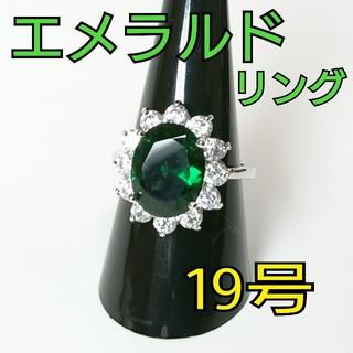 【大幅値下げ、新品】エメラルド リング(リング(指輪))