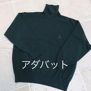 再お値下げアダバットセーター