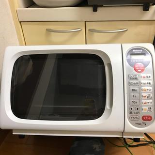 パナソニック(Panasonic)のNational 電子レンジ(電子レンジ)