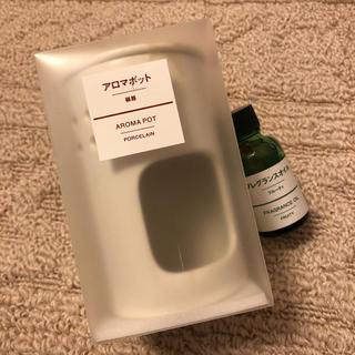 ムジルシリョウヒン(MUJI (無印良品))の新品・未使用【MUJI】アロマポット&フレグランスオイル(アロマポット/アロマランプ/芳香器)