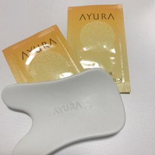アユーラ(AYURA)のアユーラ ビカッサプレート + セラムサンプル(フェイスローラー/小物)