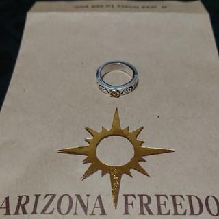 アリゾナフリーダム(ARIZONA FREEDOM)の アリゾナフリーダム  リング 8号(リング(指輪))
