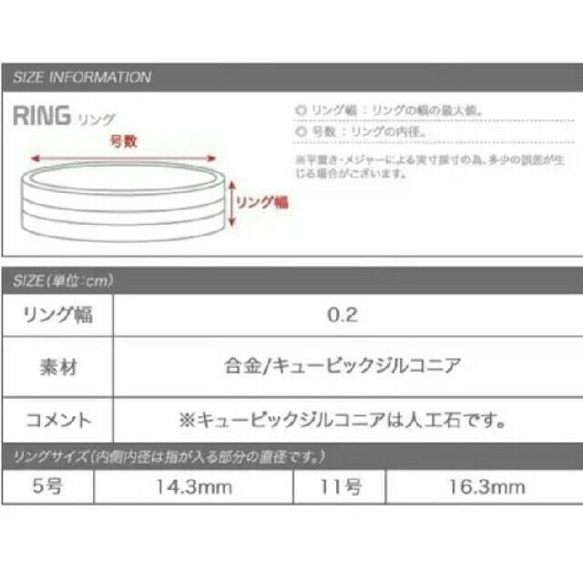 煌びやか✩.*˚大人かわいいカラービジューリング*° レディースのアクセサリー(リング(指輪))の商品写真