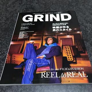 グラインド(GRIND)のGRIND グラインド vol.71(ファッション)