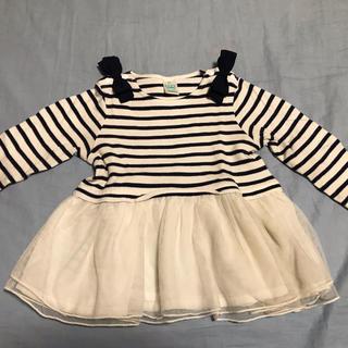 c24ba4b0a5332 マザウェイズ(motherways)のマザウェイズ 女児チュニック(ドレス フォーマル)