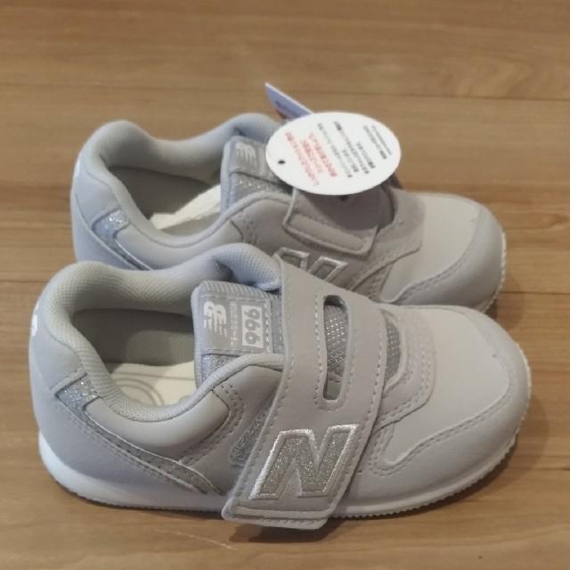 3196fc1996290 New Balance(ニューバランス)の箱なし ニューバランス ベビー スニーカー14.0cm グレー/シルバー