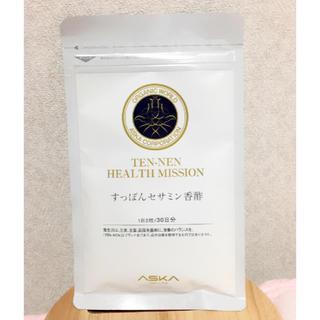 アスカコーポレーション(ASKA)の【ary様専用】ASKA☆すっぽんセサミン香酢(ビタミン)