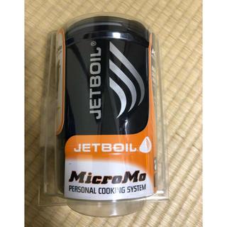ジェットボイル(JETBOIL)のJET BOIL MicroMo(登山用品)