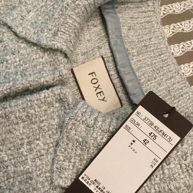 FOXEY(フォクシー)のフォクシー★ツィードジャケット42未使用 レディースのジャケット/アウター(テーラードジャケット)の商品写真