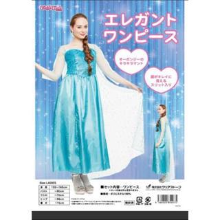 ディズニー(Disney)のアナと雪の女王 エレガントワンピース(衣装一式)