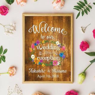 7e30407b01df3  A3ポスター印刷 水彩フラワー ウェルカムボード ラプンツェル 結婚式(ウェルカムボード)