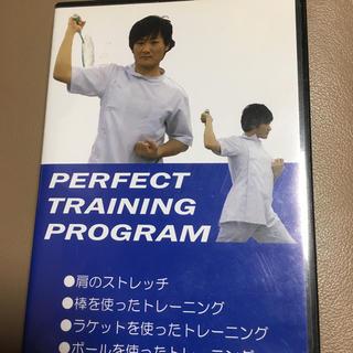 パーフェクトトレーニングプログラム 中古DVD(練習機器)