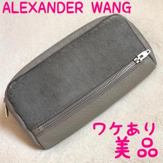 アレキサンダーワン(Alexander Wang)のアレキサンダーワン ALEXANDER WANG 長財布 正規品 ハラコ メンズ(長財布)