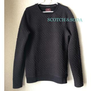 スコッチアンドソーダ(SCOTCH & SODA)のSCOTCH&SODA(スコッチアンドソーダ)スウェットトレーナー(スウェット)