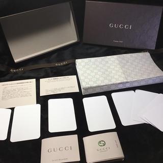 グッチ(Gucci)の新宿購入 グッチ 長財布 保管用 空箱(その他)