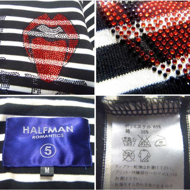 HALFMAN(ハーフマン)のHALFMAN ハーフマン ボーダー パーカー ラインストーン リップ&タン M レディースのトップス(パーカー)の商品写真
