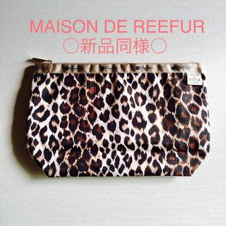 メゾンドリーファー(Maison de Reefur)のメゾンドリーファー×レスポートサック ポーチ レオパードホリック(ポーチ)