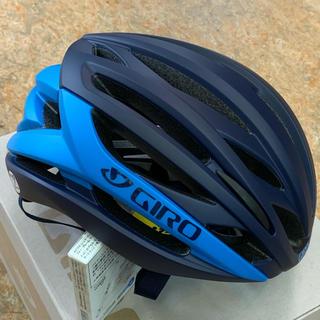 ジロ(GIRO)のジロ シンタックスMIPS AF ヘルメット M 55~59cm ダークブルー(ウエア)