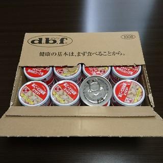 デビフ(dbf)のd.b.f デビフ 鶏肉のスープ煮 ドッグフード 缶詰め(ペットフード)